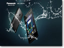 Panasonic quits smartphone business