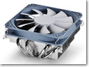 Deepcool presents Gamer Storm Gabriel CPU cooler
