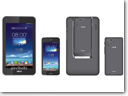 ASUS presents hybrid PadFone Mini device
