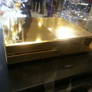 Golden Xbox One gaming console now available