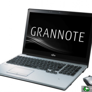 Fujitsu announces computer for elderly users