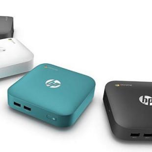 HP also develops Chromebox