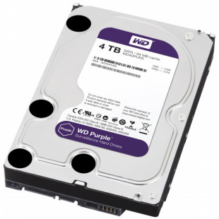 Western Digital unveils Purple line of hard drives