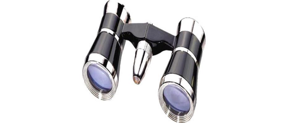 Simple Binoculars