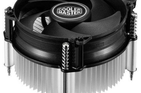 Cooler Master debuts new CPU cooler