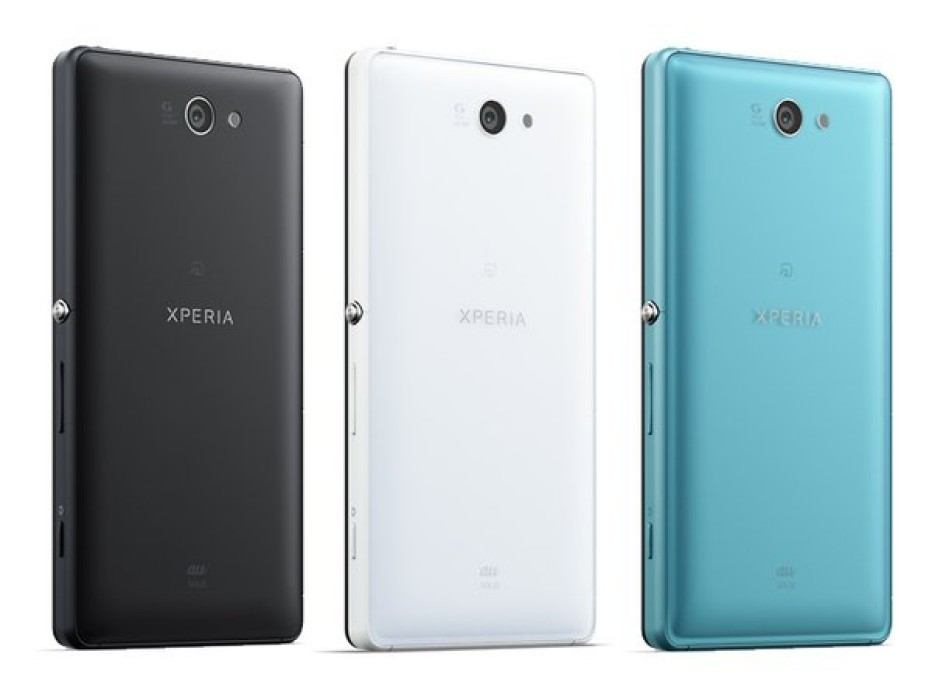 Sony will sell rugged Xperia smartphone