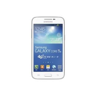 Samsung presents Galaxy Core Lite smartphone