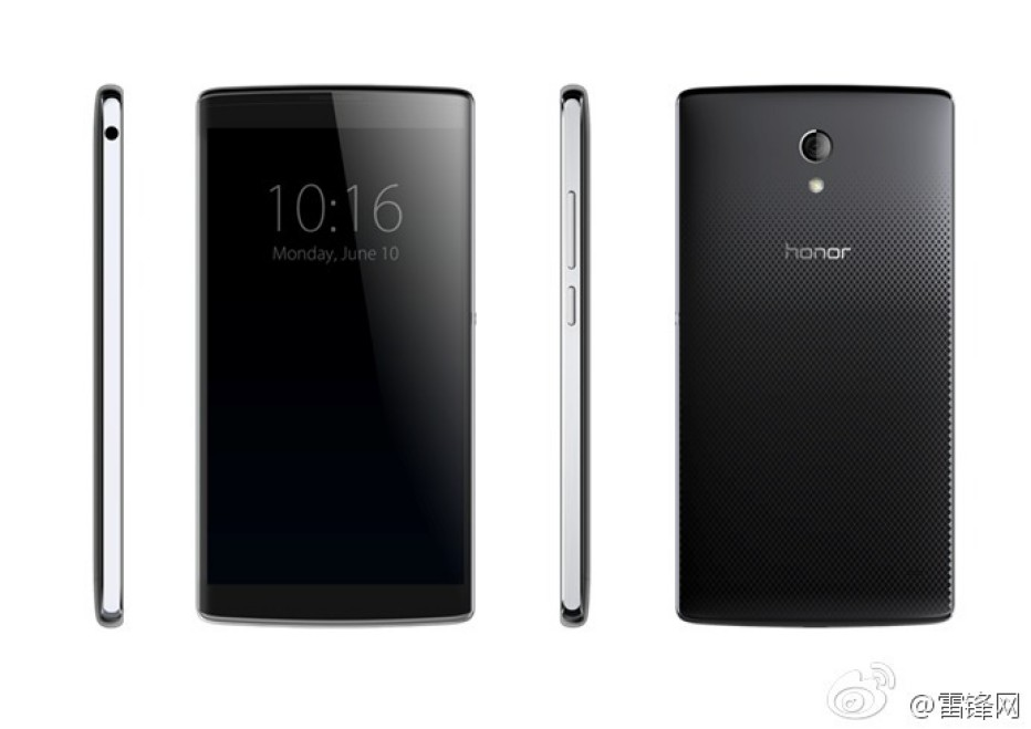 Huawei debuts Honor 6 smartphone