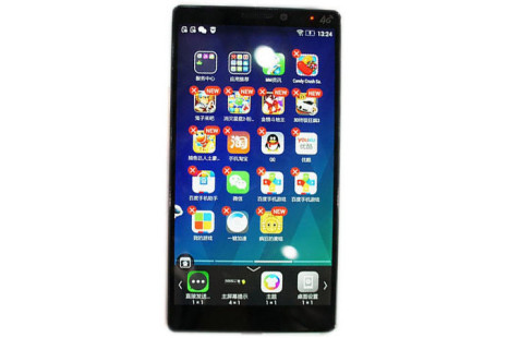 Lenovo debuts high-end K920 smartphone