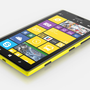 Nokia Lumia 1525 smartphone is on the way