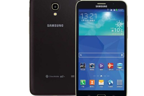Chinese customers get Samsung Galaxy TabQ