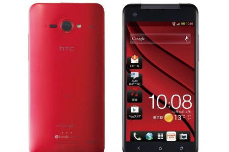 HTC J Butterfly specs and photos reach the Internet