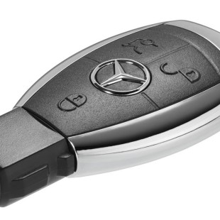 Car Keys – Simple No More