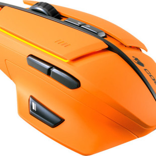 COUGAR debuts the 600M gaming mouse