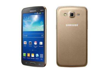 Samsung prepares Galaxy Golden 2 smartphone