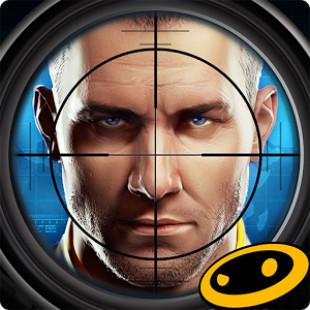 Contract Killer: Sniper