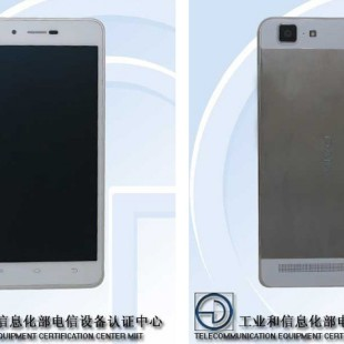 Vivo to release world's thinnest smartphone