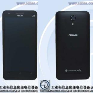 ASUS updates its ZenFone line with new smartphone