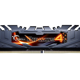 G.SKILL debuts ultra high-end DDR4 memory
