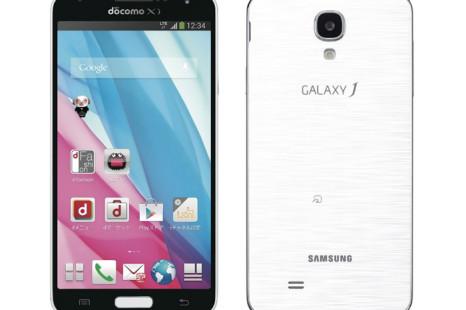Samsung plans new budget-oriented Galaxy J1 smartphone