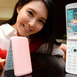 LG debuts new Ice Cream Smart smartphone