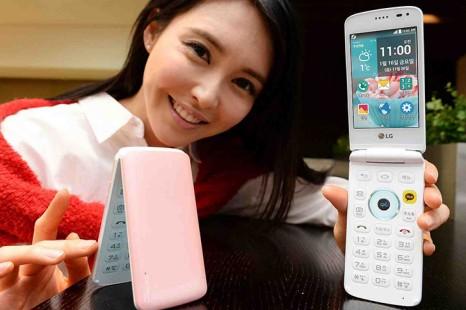 LG debuts new Ice Cream Smart smartphone