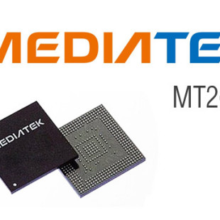 MediaTek debuts first genuine smartwatch processor