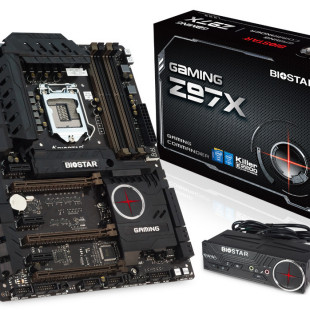 Biostar offers gaming hardware combo