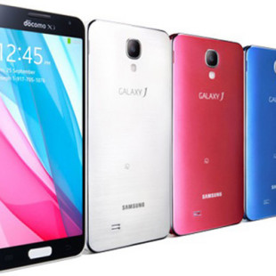 Samsung may release Galaxy J7 smartphone this quarter