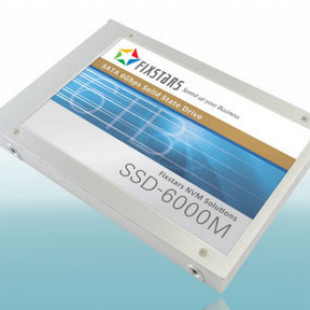 Fixstars presents world's highest capacity SSD