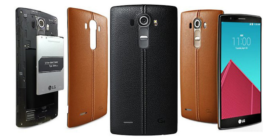 LG works on smaller version of G4 flagship