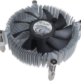 GELID debuts Polar 1U low profile CPU cooler