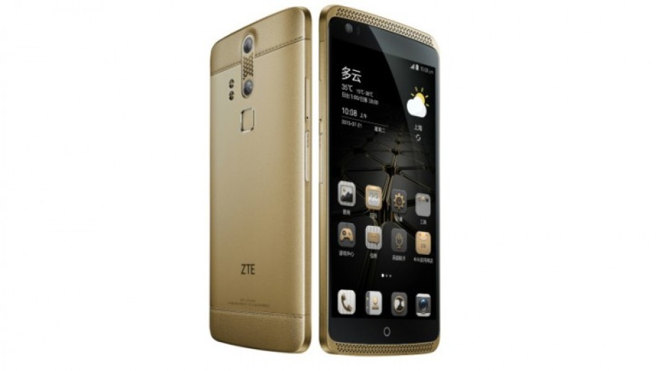 ZTE presents Axon Lux flagship phablet