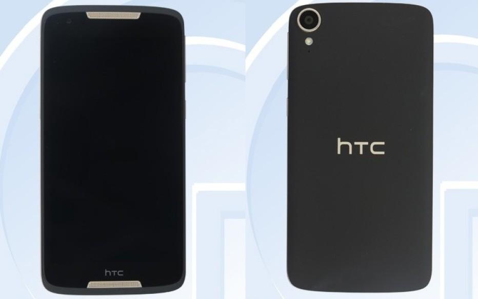 HTC's Desire 828w smartphone gets certified