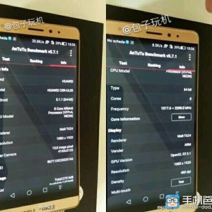 First pics of Huawei Mate 7 Mini