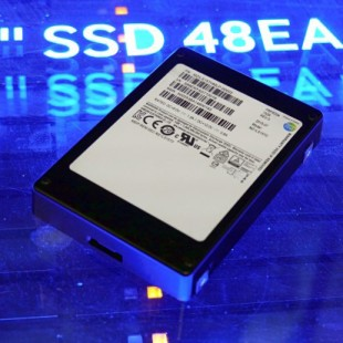 Samsung presents SSD with record capacity
