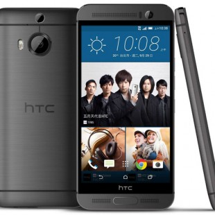 HTC debuts One M9+ Aurora Edition smartphone