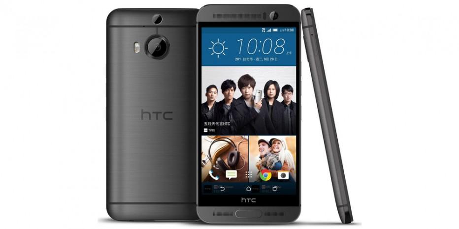 HTC debuts One M9+ Aurora Edition smartphone