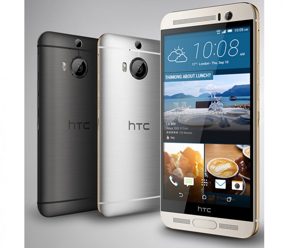 HTC launches the One M9+ Supreme Camera smartphone