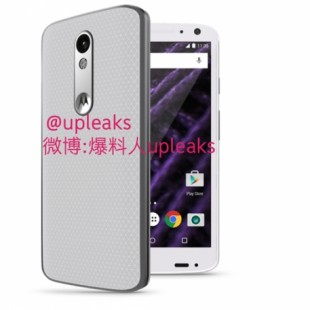 More details on the Motorola Bounce smartphone