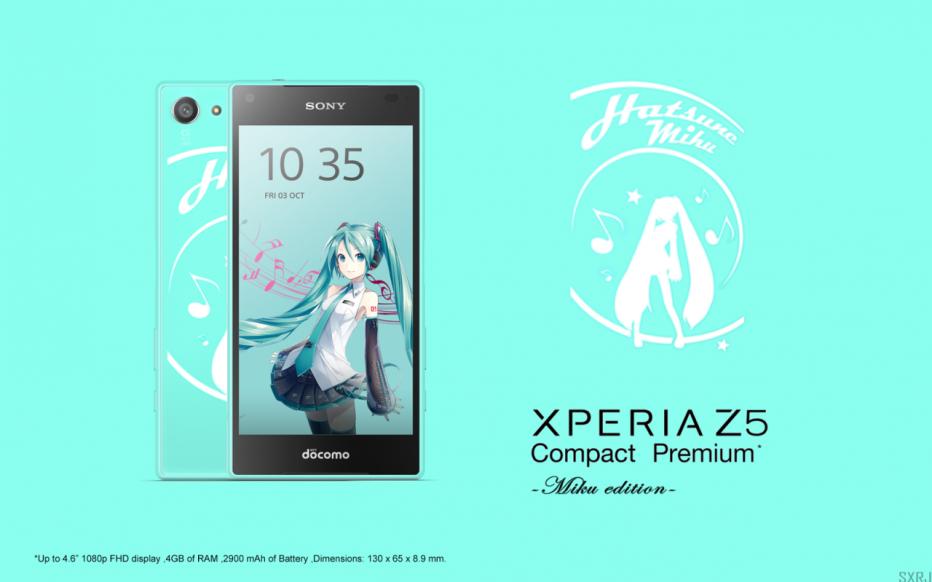 Sony presents Xperia Z5 Compact Premium