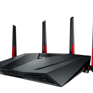 ASUS presents the ROG RT-AC88U gaming router