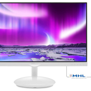 Philips releases Brilliance 275C5QHGSW monitor