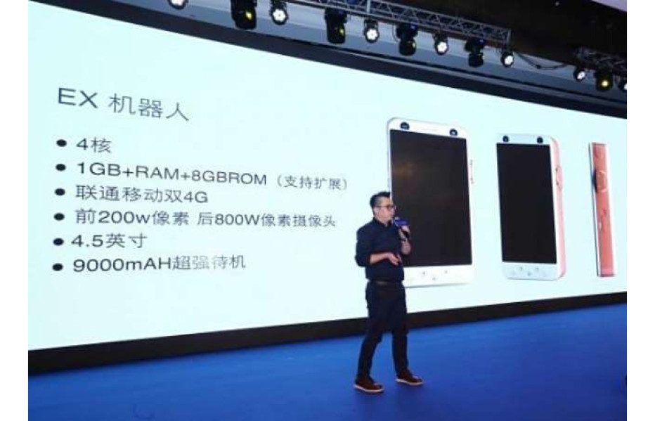 Chinese company offers smartphone with 9000 mAh battery