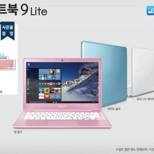 Samsung updates its Ativ Book 9 Lite notebook