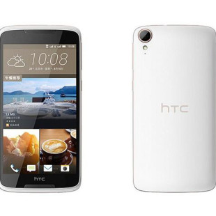 HTC launches Desire 828 smartphone