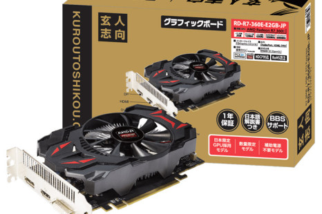 Japanese company launches Radeon R7 360E video card