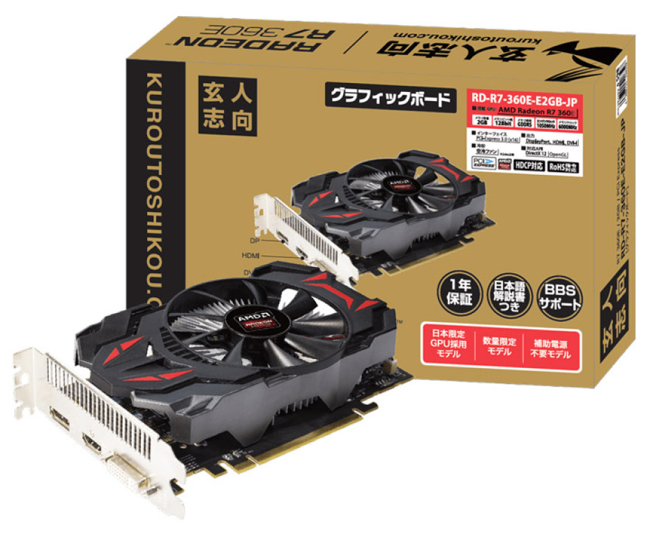 Japanese company launches Radeon R7 360E video card