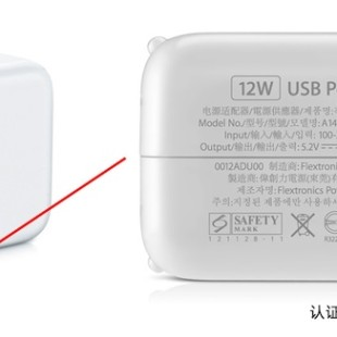 Apple recalls several AC power adapters
