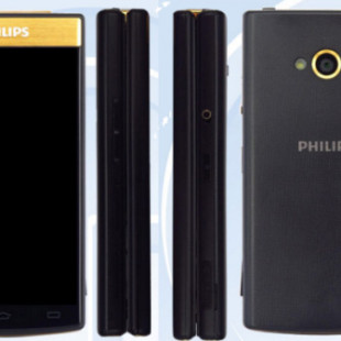 Philips prepares V800 clamshell smartphone